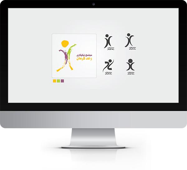 نمونه کارهای طراحی گرافیک Portfolio Graphic Designطراحی لوگو مجتمع رعد کرمان